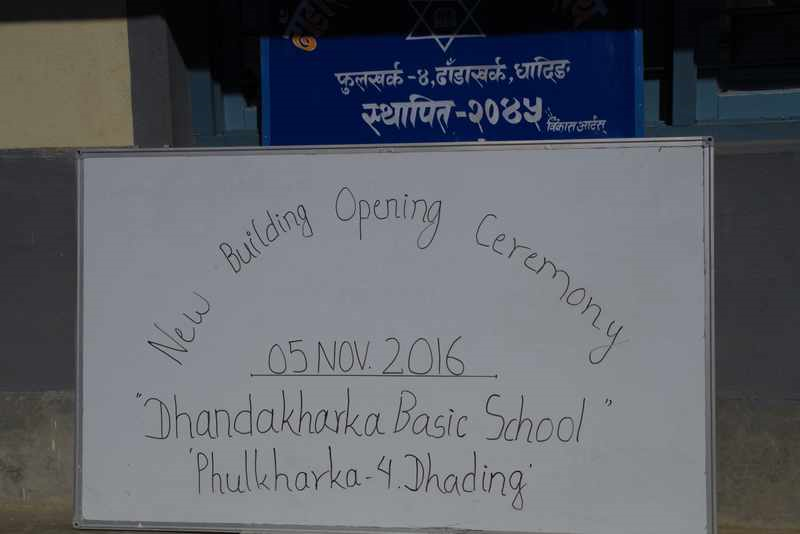Rebuilding Dhadakharka School After The Earthquake – Kids at